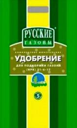 rydob2m