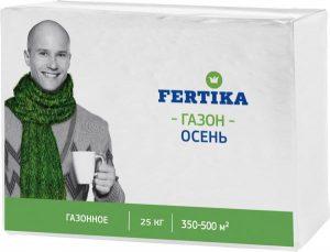 tnw600-fertika_gazon_osen_25